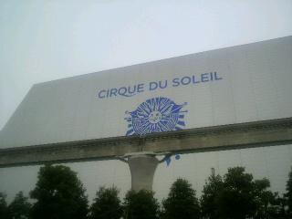 CIRQE DU SOLEIL